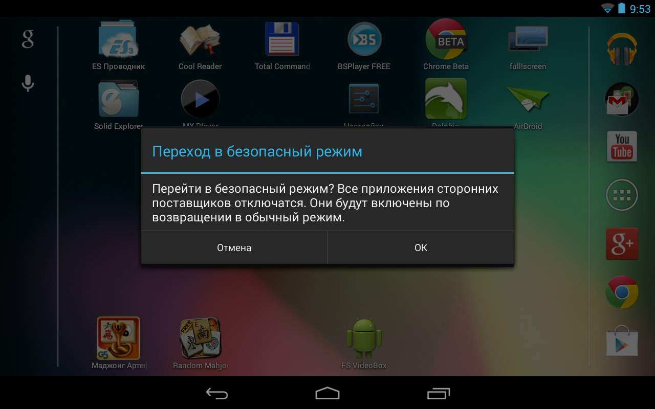 safe mod android