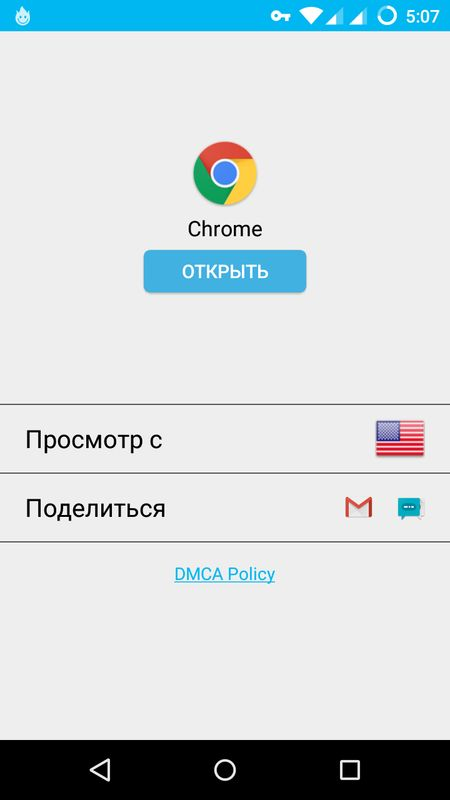 remote control collection pro apk onhax