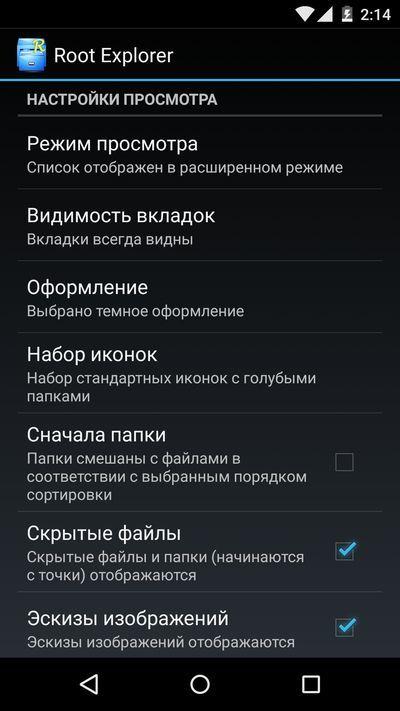 Rar приложение файлов просмотра для