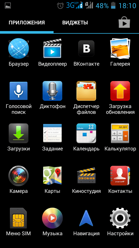 android menu
