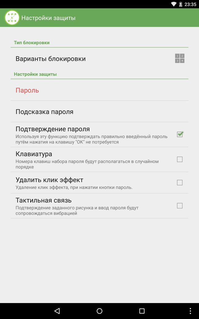 smart applock android
