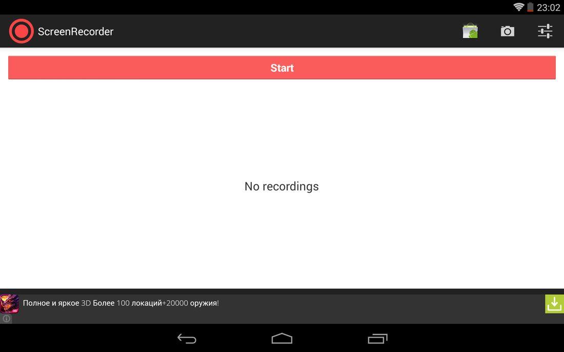 Какую снятия экрана для видео с программу
