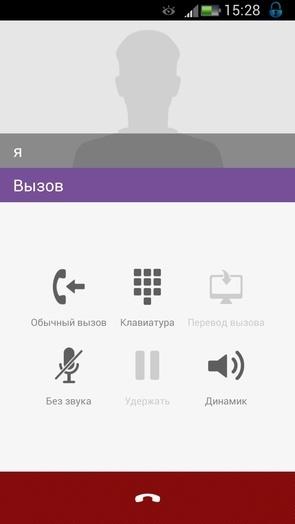 Viber_Samsung_Galaxy_S_4_Galaxy_Note_3_4