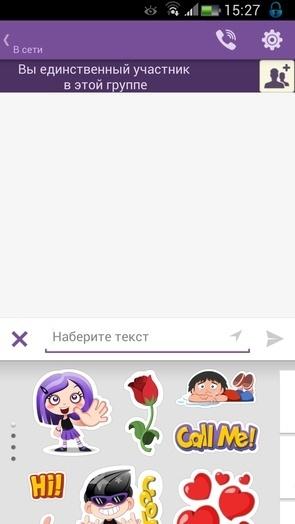 Viber_Samsung_Galaxy_S_4_Galaxy_Note_3_8