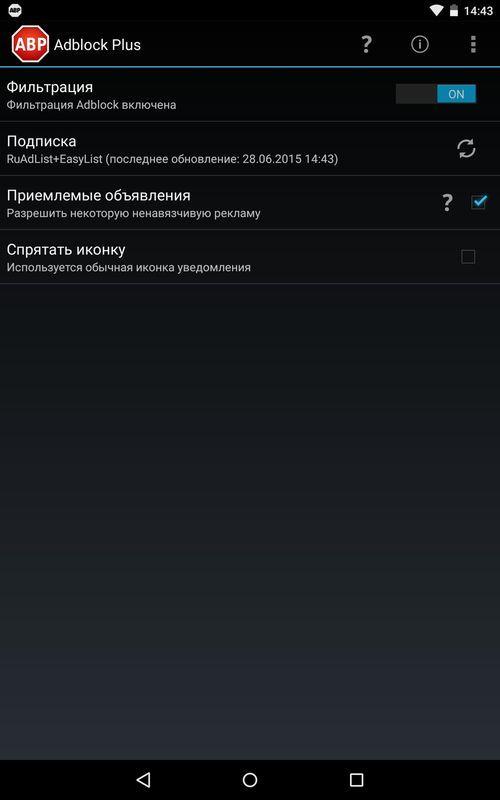 adblock android
