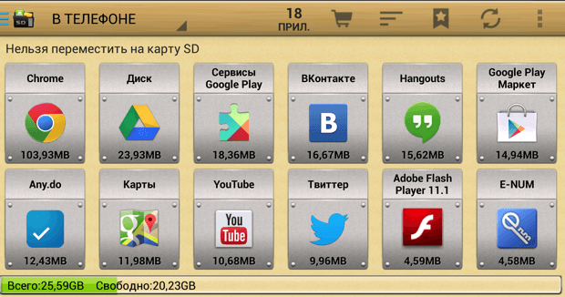 app 2 sd