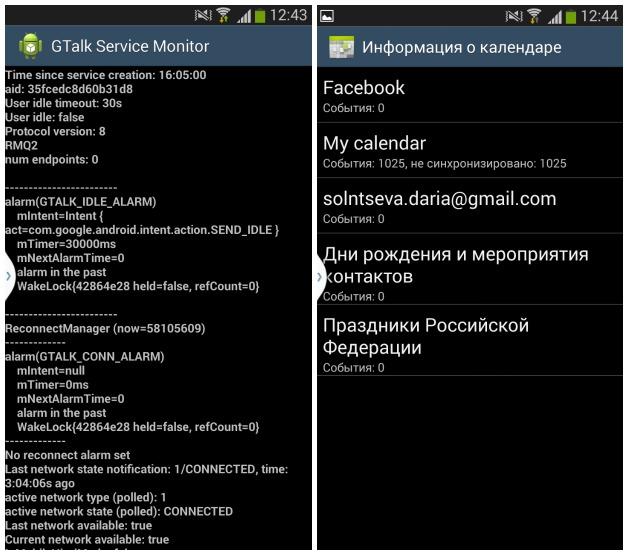 коды для Android - фото 5
