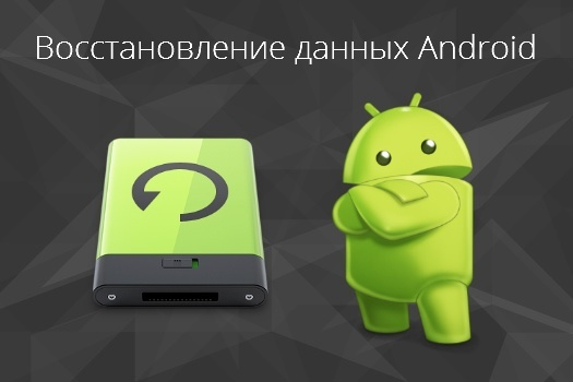 Tenorshare photo recovery android