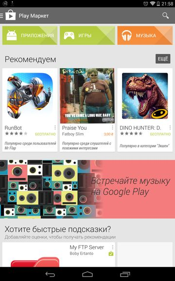 google play material design