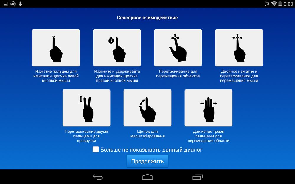 team viewer android