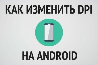 dpi android logo