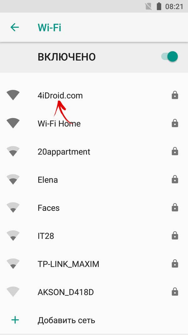 choose wifi network android