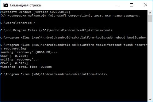 Программы для установки кастомного рекавери на андроид