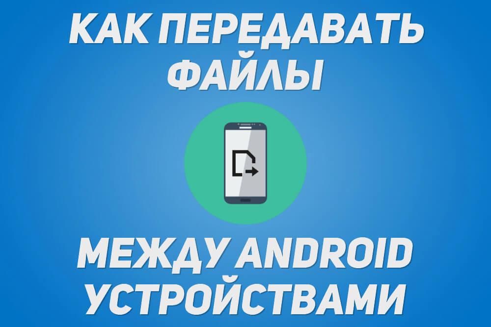 Приложения в Google Play – DTS Play-Fi™