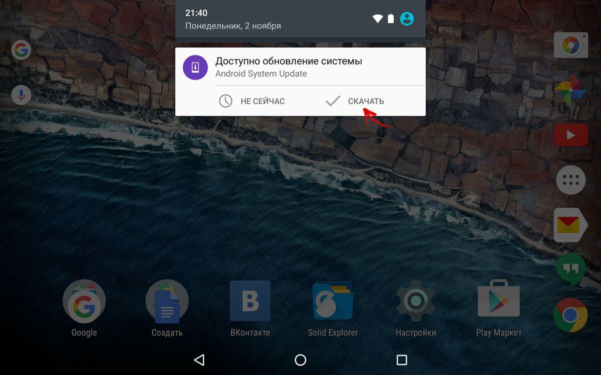 Прошивки для prestigio с android 7. 1(0), 6. 0, 5. 1 скачать бесплатно.