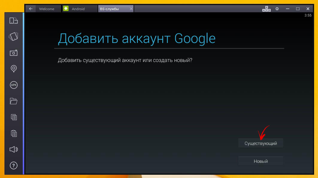 bluestacks google account