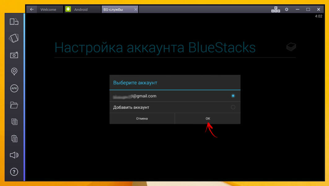 bluestacks settings account