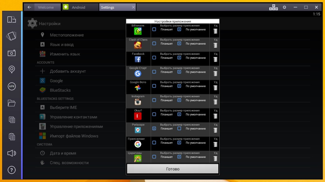 bluestacks settings apps