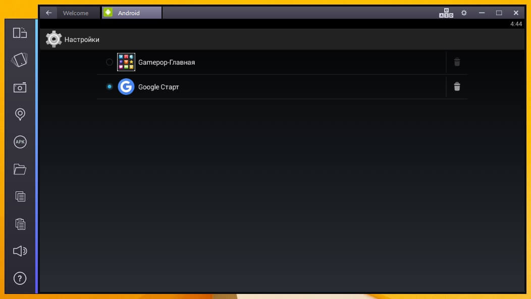 bluestacks settings google start