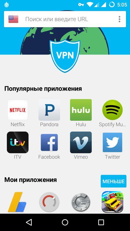 Бесплатный vpn сервер какой выбрать скачать создание сайтов html, css, php, mysql [2009 г.] торрент