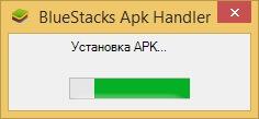 installing apk