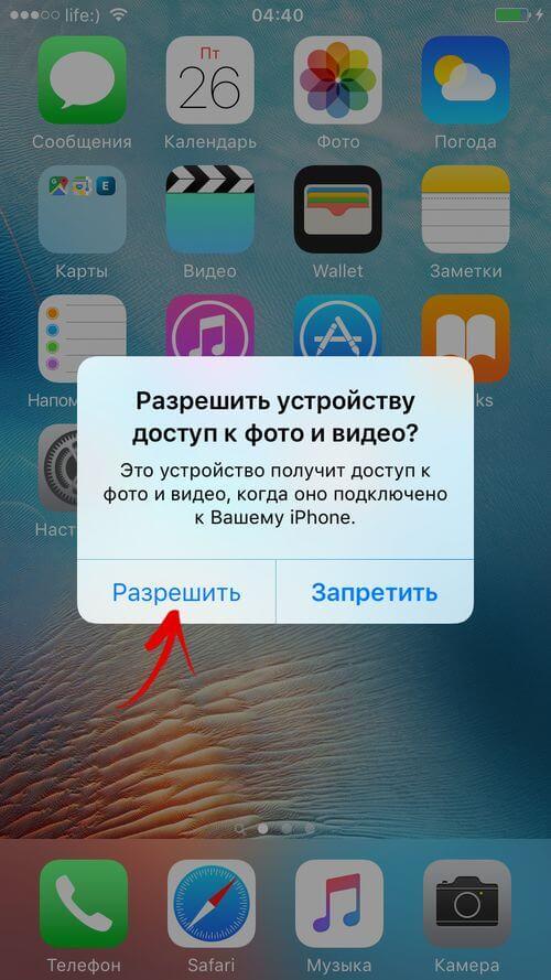 как сделать скрин на iphone