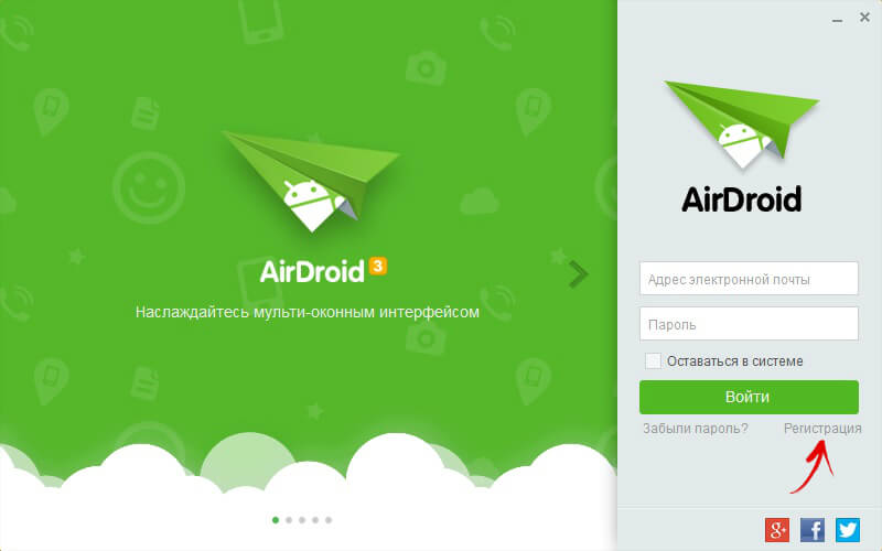 airdroid registration
