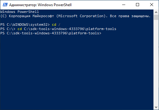 окно windows powershell
