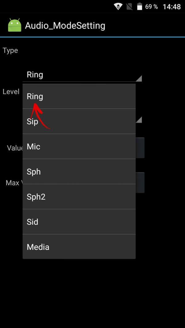 увеличить громкость на android в инженерном меню mtk