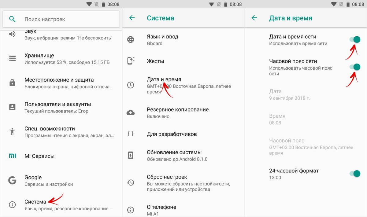 дата и время сети android
