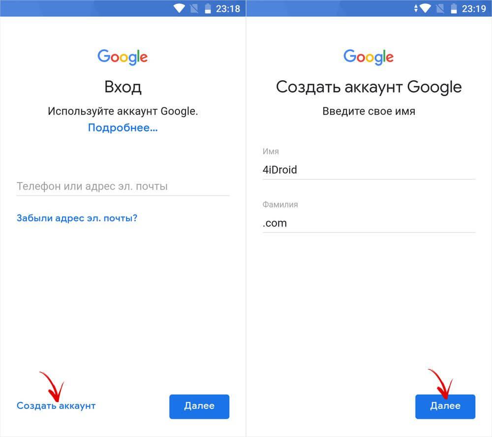 регистрация аккаунта google на смартфоне