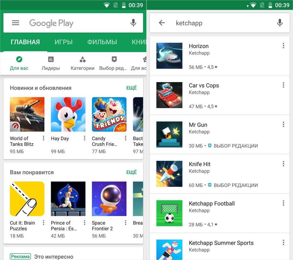 google play market поиск приложений