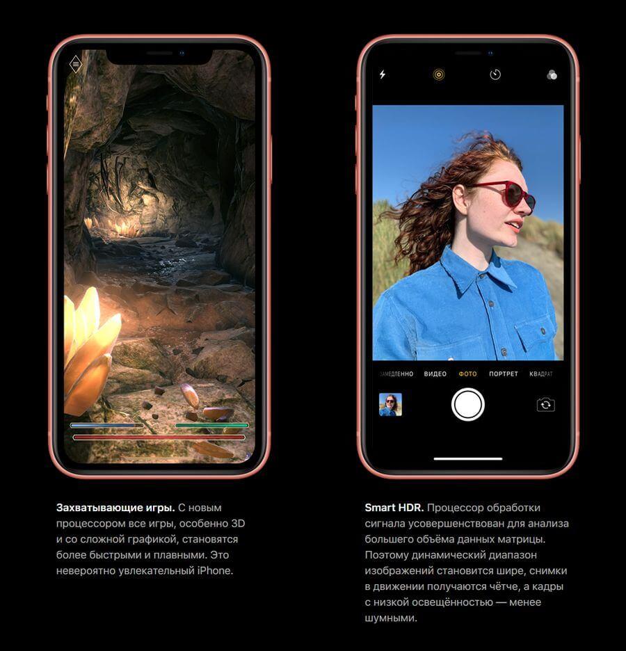 iphone xr возможности чипа a12 bionic