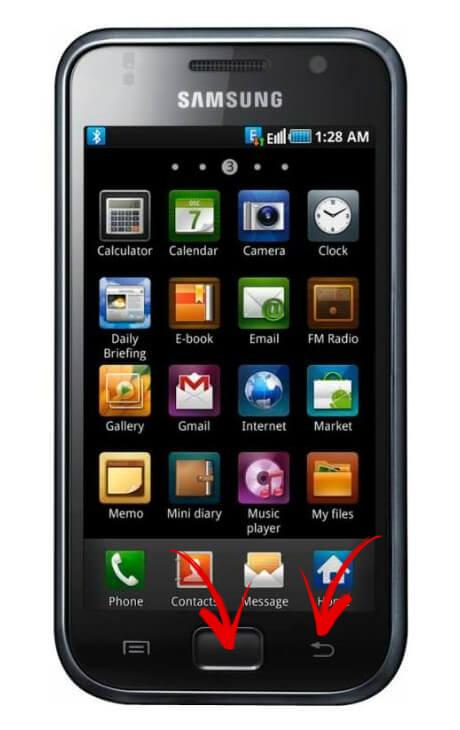 как сделать снимок экрана на samsung galaxy s i9000