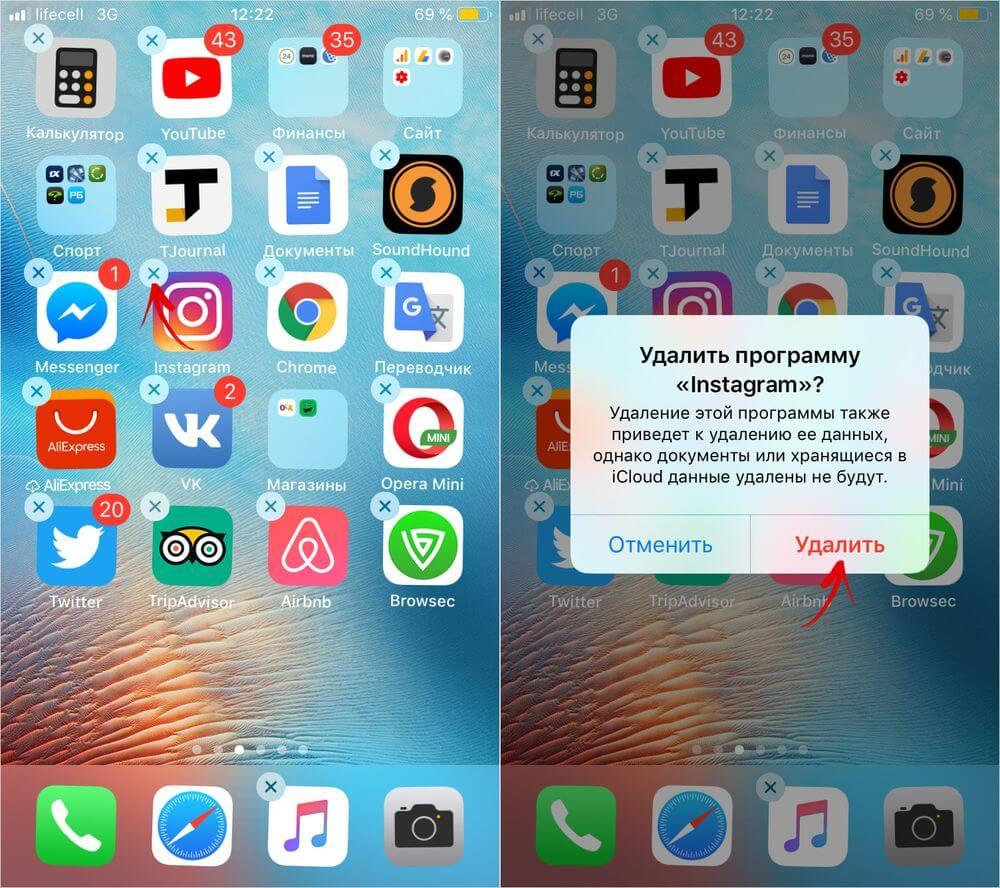 удалить приложение instagram на iphone