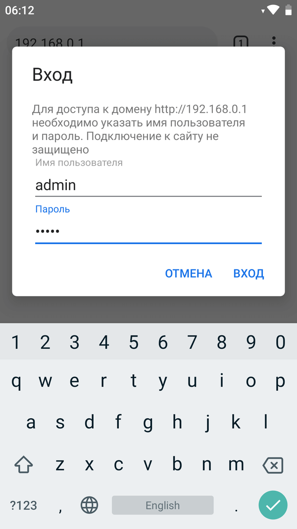 admin, admin