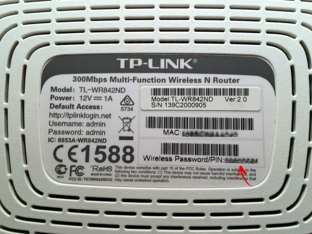 tplink router pin