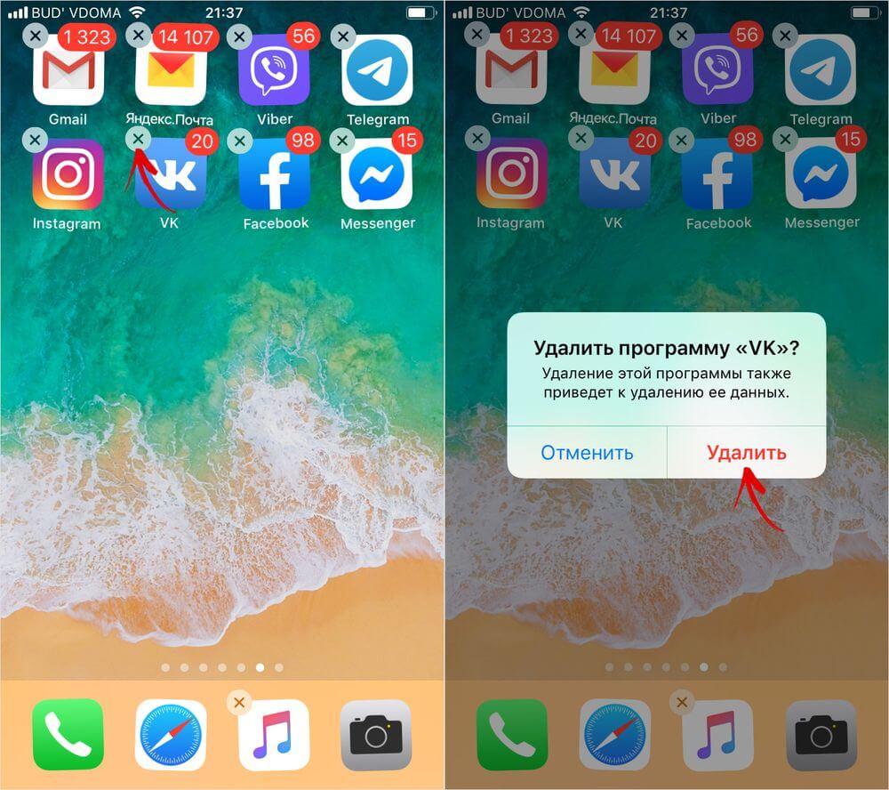 удаление приложения вконтакте на iphone и ipad