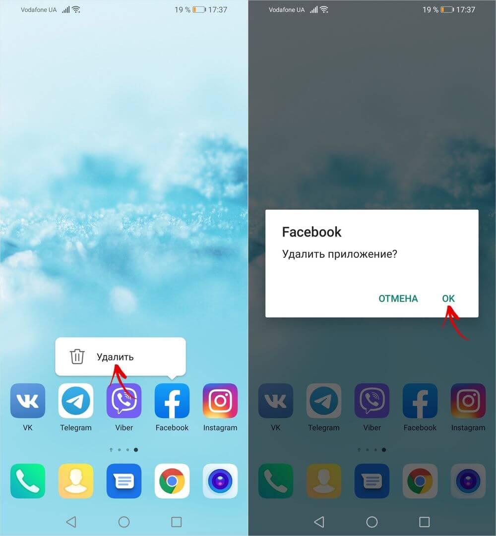 удаление приложения facebook на huawei