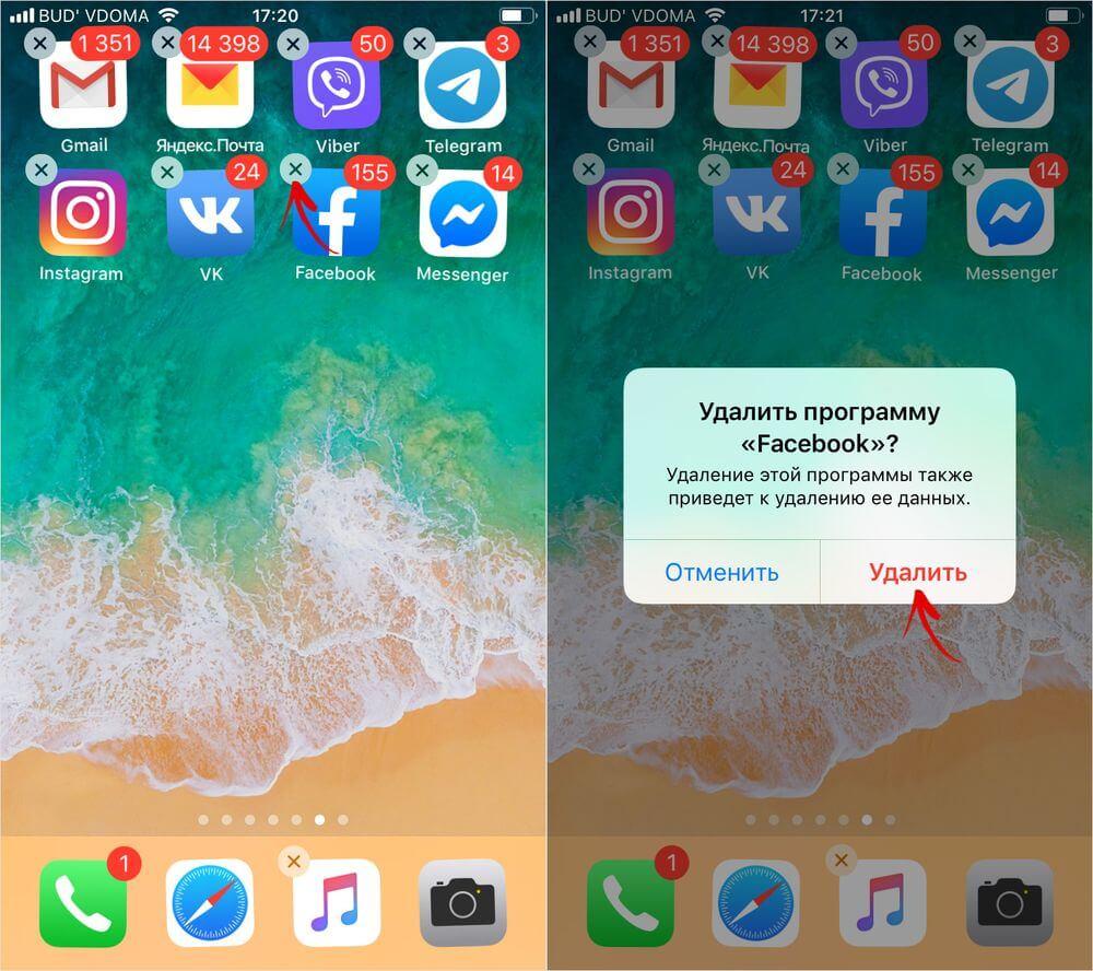удаление программы facebook на iphone