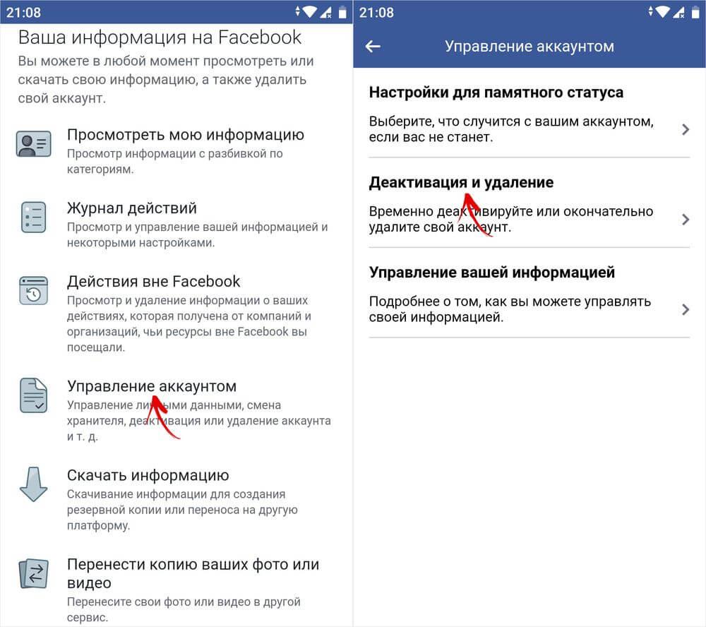 Как удалить работу в фейсбук удаленная работа на дому вакансии оренбург