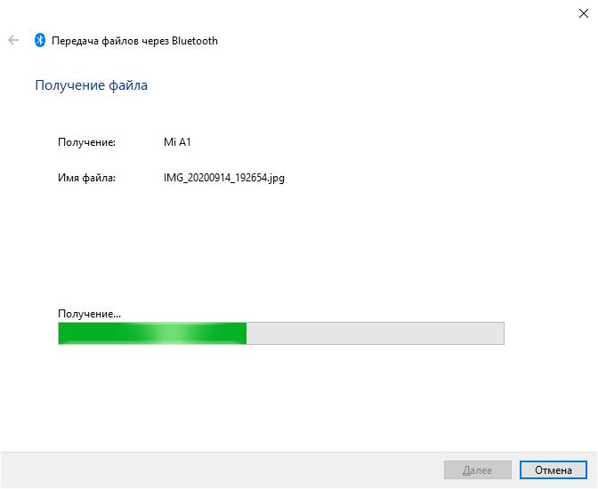 индикатор прогресса передачи файлов