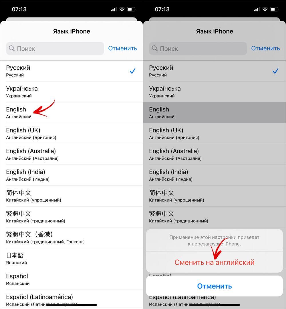 выбор языка системы на iphone